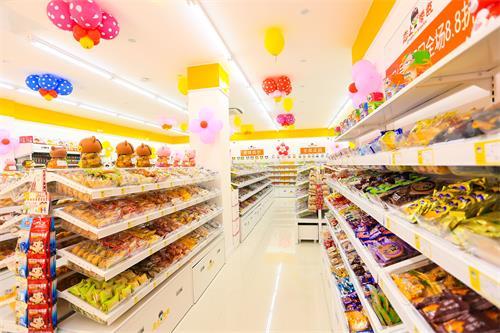 山東暢銷的小零食加盟-戀上零食提供可靠的山東零食店加盟