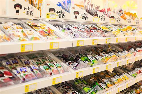 枣庄零食加盟-山东可靠的零食加盟
