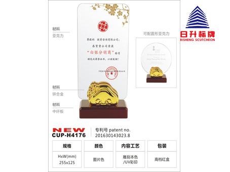 青島性價比高的亞克力水晶獎杯哪里可以買到|價位合理的菏澤水晶獎杯
