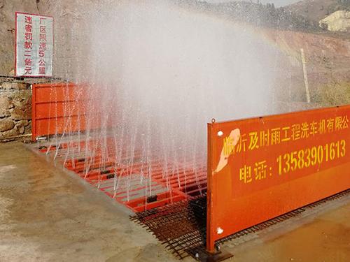 工程洗车机专业供应商,淮安工地洗车机