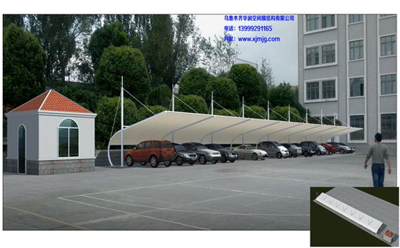 新疆膜结构车棚专业制造厂家,伊犁膜结构车棚报价
