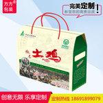西安雞蛋包裝盒價格-西安哪里買實用的雞蛋包裝盒