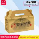 兰州鸡蛋包装盒-西安价廉物美的鸡蛋包装盒批售