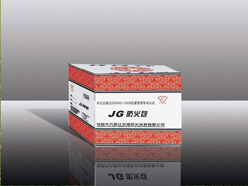 乌鲁木齐供应好的新疆防火涂料 ,阻燃涂料价格