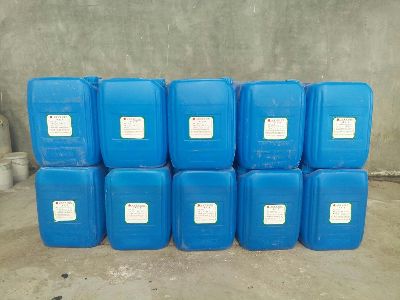 植物油乳化油-超值的植物油乳化油陜西廠家直銷供應