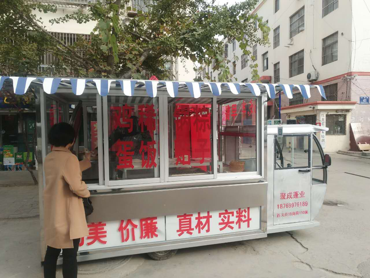 可靠的山東餐車定制公司|臨沂電動小吃車