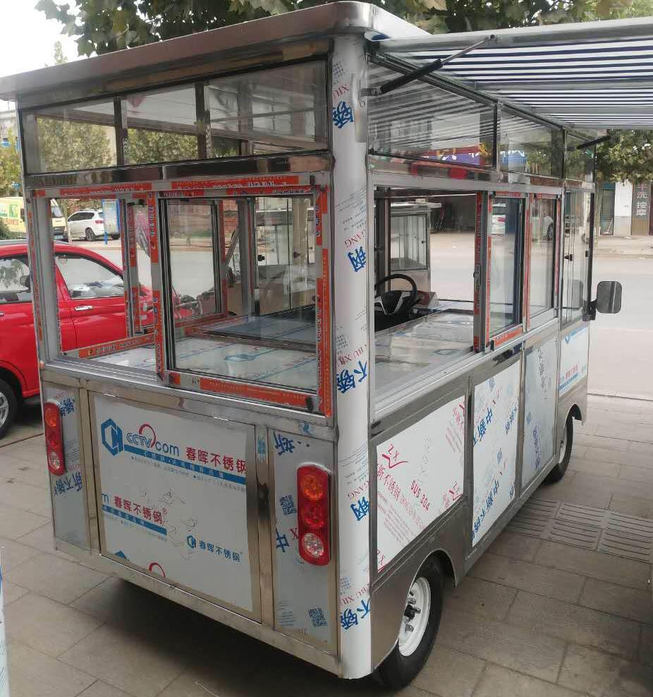 聚成電動餐車有限公司提供劃算的餐車定制服務_電動餐車批發