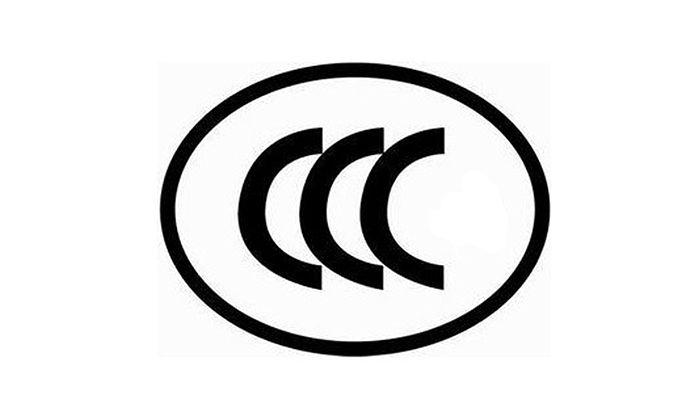 可信赖的中国CCC认证当选尼诺检测技术——空调器CCC认证