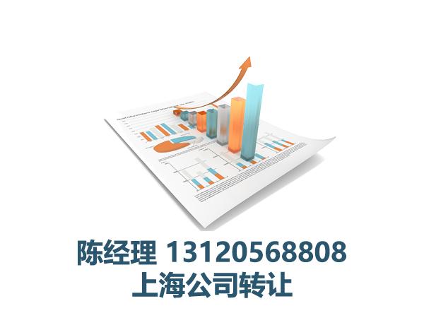 可靠的上海公司轉讓公司是哪家,可信賴的上海公司轉讓代理