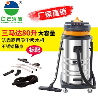 供应专业的洁霸吸尘机,洁霸吸尘机多少钱