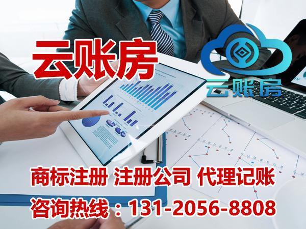 上海市知名注冊徐匯區公司介紹|上海徐匯區注冊公司