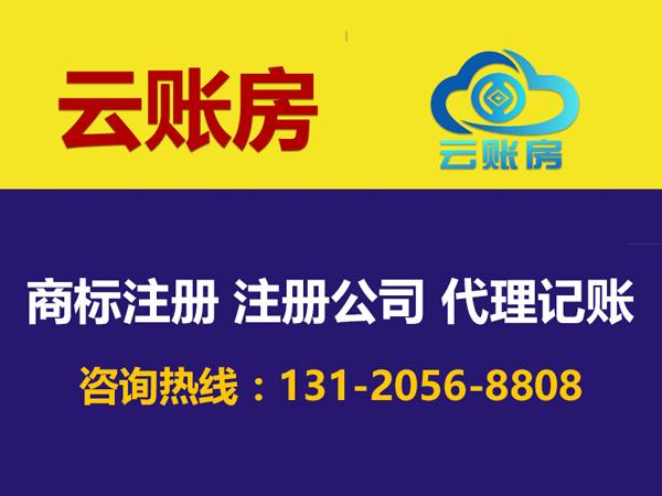 上海浦東財務外包注意事項-上海市地區優質的上海財務外包咨詢服務