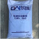 优惠的电镀硫酸铜_物超所值的硫酸铜供应