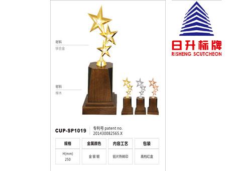山東精致的五角星個性獎杯供應-四川創意金屬獎牌