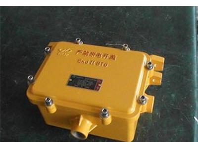 质量好的防爆接线箱乐清市晶拓防爆电器供应 防爆2寸二通接线盒