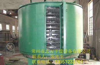 志方干燥设备专业供应PLG盘式连续干燥机_硫酸钾盘式连续干燥机制造商