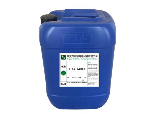 酸金添加劑價格|東莞價位合理的酸金添加劑推薦