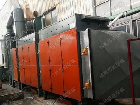 想买质量良好的废气处理设备,就来山东远风节能有限公司-有机废气冷凝回收