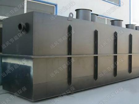 淄博一体化污水处理设备-质量好的污水处理设备,山东远风节能有限公司倾力推荐