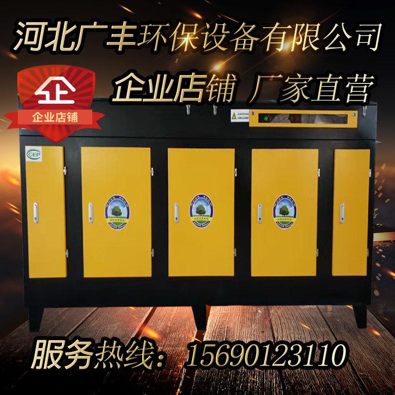 沧州价位合理的脉冲除尘器哪里买——吉林脉冲除尘器