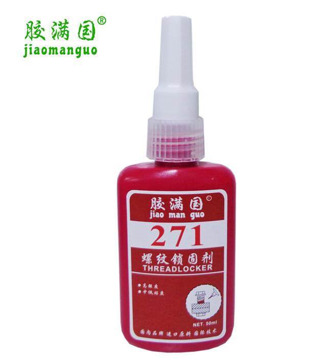 海南502胶水代理-广东哪里买胶满国271厌氧胶