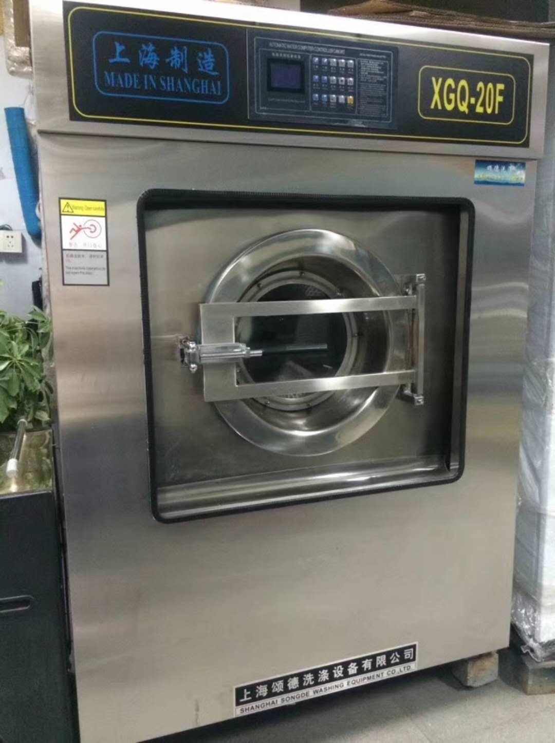 吳忠二手洗滌設備價格-銀川哪里能買到價格合理的寧夏二手洗滌設備
