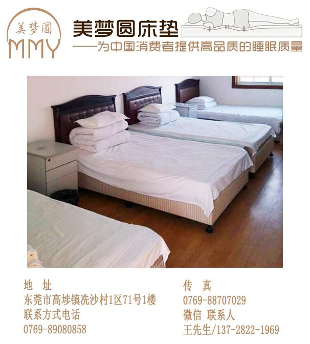 广东靠谱的宾馆床垫供应商-宾馆床垫厂商