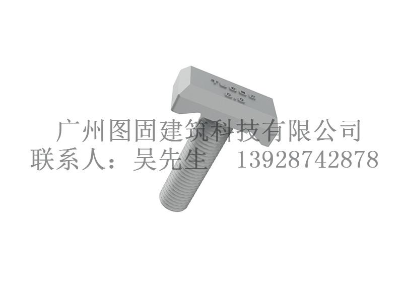 广州预埋槽钢厂家推荐——预埋槽钢哪家好