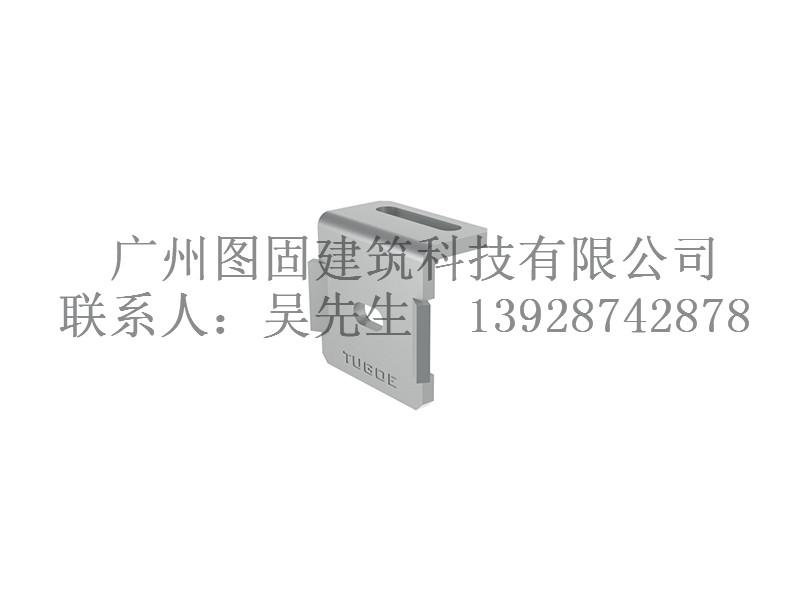 买U型连接件_来广州图固建筑_成品支架厂家