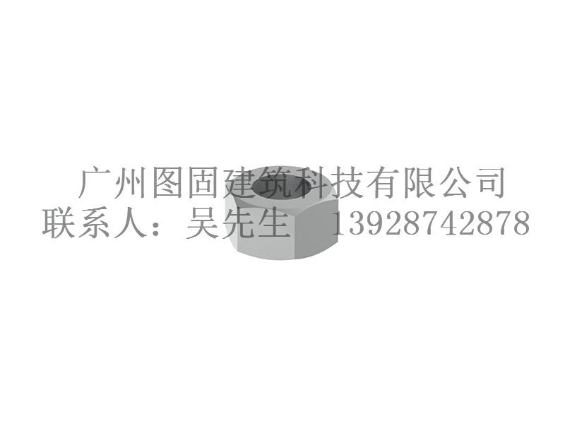 广州U型连接件哪家好-成品支吊架厂家