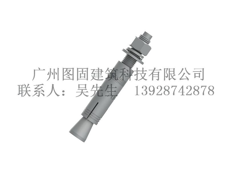 广州安全锚栓选广州图固建筑_价格优惠,广东锚栓