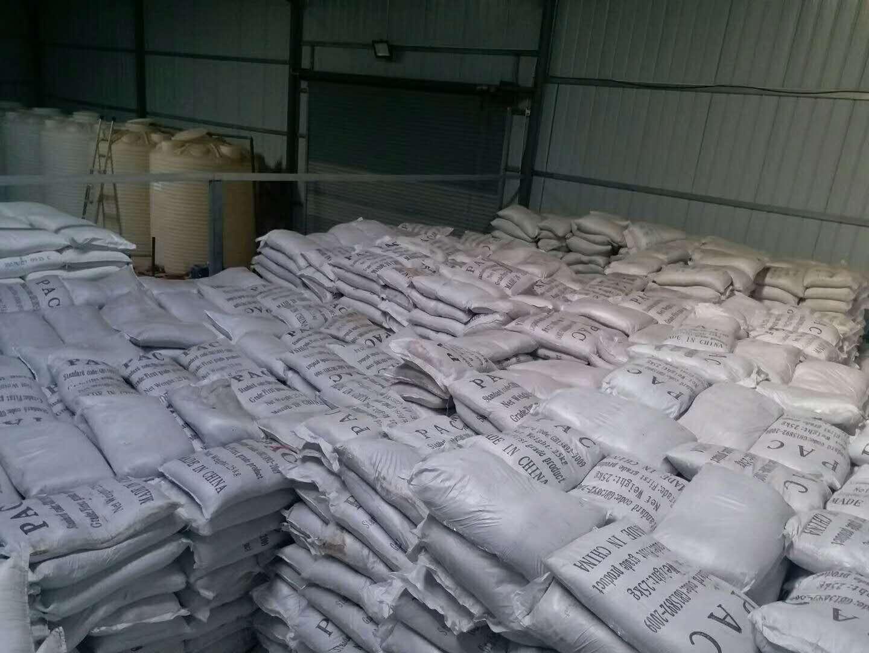 西安巨峰化工质量好的聚合氯化铝-咸阳聚合氯化铝批发