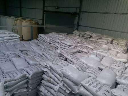 聚合氯化铝供应厂家|陕西实用的聚合氯化铝