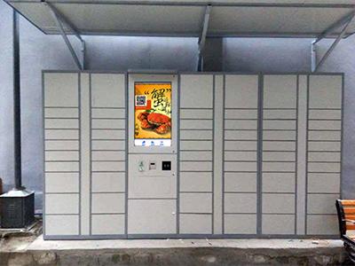 大屏快遞柜|武漢好用的大屏型快遞柜批售