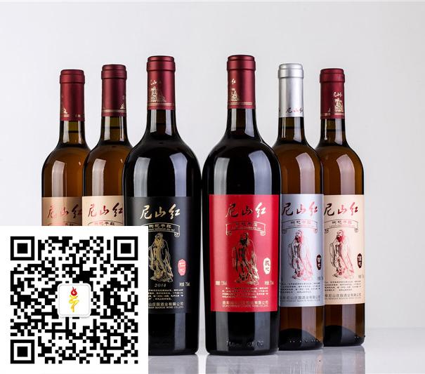 销量好的尼山红枸杞干红报价_红酒品牌?#22270;?#29993;卖