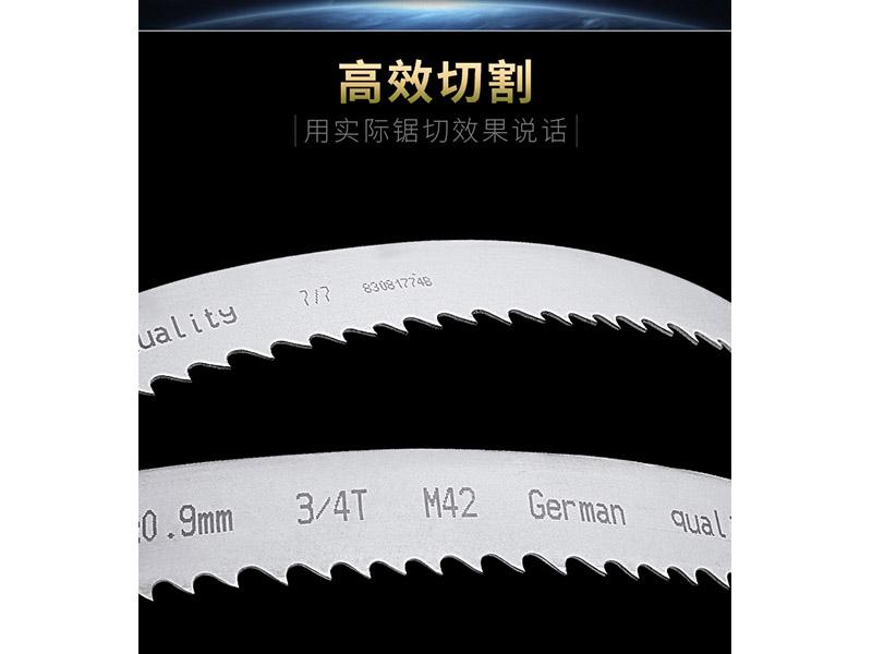 批发德国双金属锯条-浙江质量好的德国双金属锯条生产厂家推荐