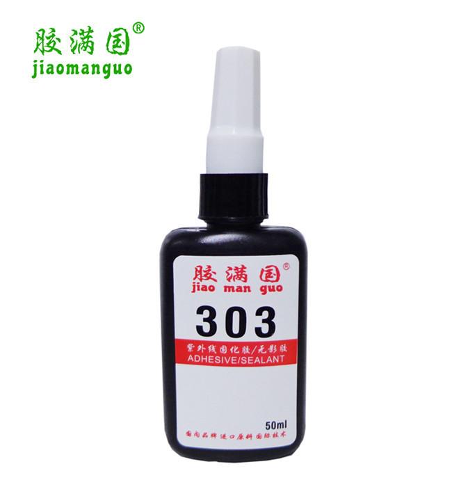 河南502胶水代理商-大量供应优惠的胶满国303无影胶