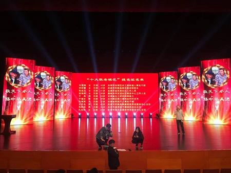 青海LED大屏舞台租赁价格_为您推荐好的LED大屏舞台租赁