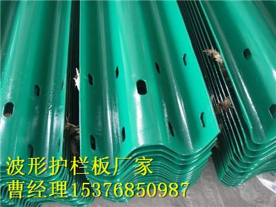 聊城买波形护栏板哪家好-波形护栏板厂家批发