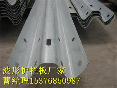 聊城专业的热镀锌护栏板供应商-厂家供应热镀锌护栏板