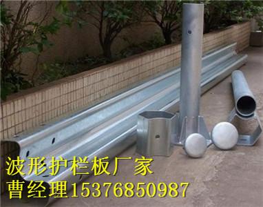 山东品质好的热镀锌护栏板 出售热镀锌护栏板