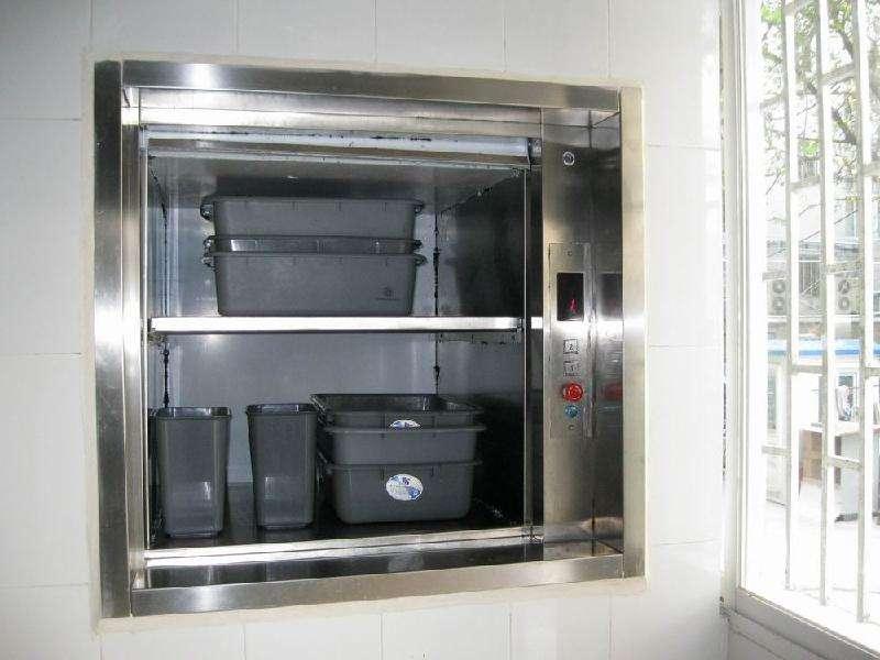 新郑快科E30,供应专业的杂物电梯