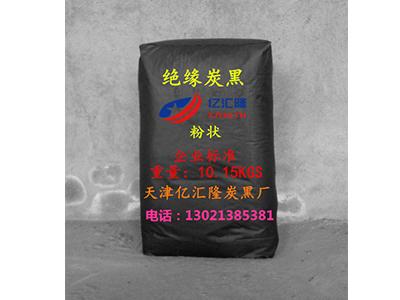 绝缘炭黑粉厂家直营-实用的绝缘炭黑天津供应