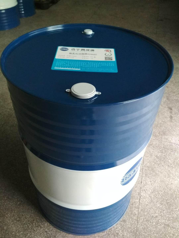 江蘇報價合理的微乳切削液——蘇州微乳切削液廠家
