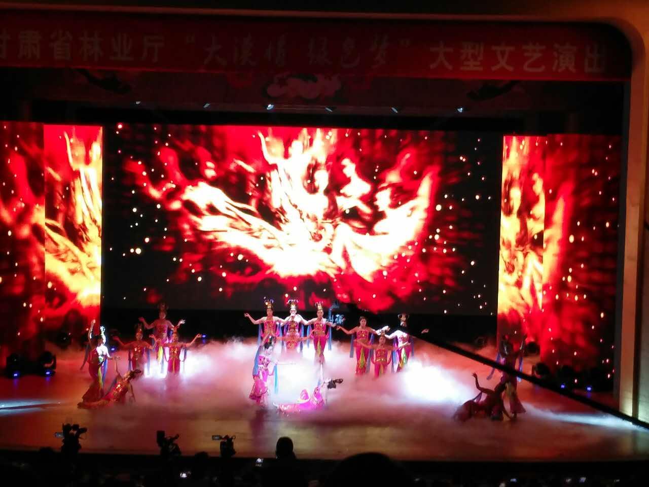 兰州LED显示屏租赁_兰州知名的设备租赁服务公司_欣宇文化