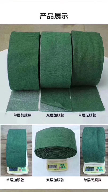 樹棉價格-嘉盛園林物超所值的保溫棉介紹