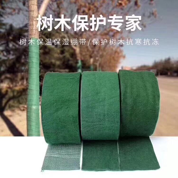 大树防寒布哪家好_郑州地区具有口碑的保温棉