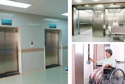 驻马店电梯销售_卓越的驻马店医用电梯厂家就是新辉电梯