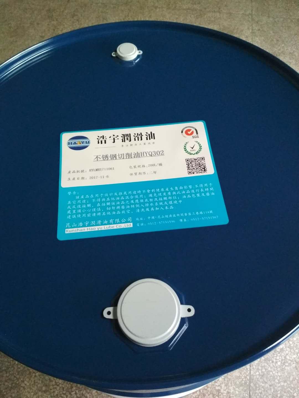 蘇州價位合理的油性切削液,油性切削液企業