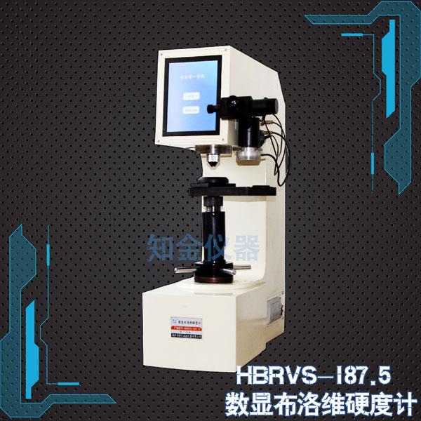 新型數顯布洛維硬度計_好用的數顯布洛維硬度計萊州知金測試儀器供應